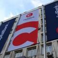 Акционер Capital Bank Kazakhstan увеличивает капитал банка на3млрд тенге