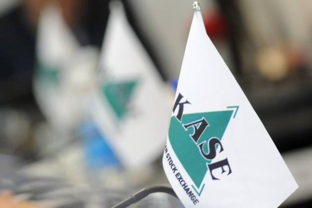 Объем торгов на KASE во всех секторах рынка - 73,1 млрд тенге