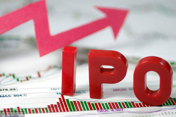 IPO американского подразделения Axa стало крупнейшим в2018году