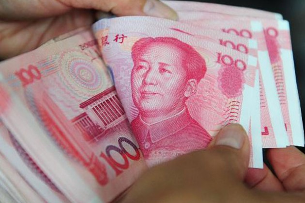 Доля юаня в резервах центробанков вырастет до 10%
