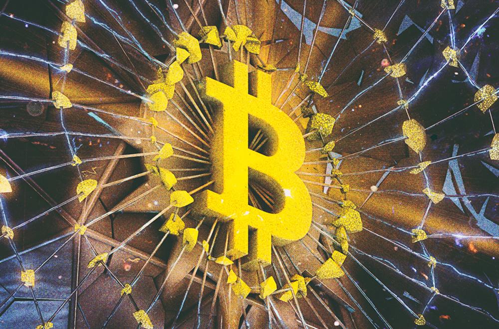 ВРаду внесли закон окриптовалютах: что поменяется