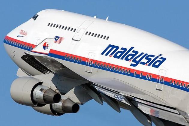 Malaysia Airlines сократит штат на треть