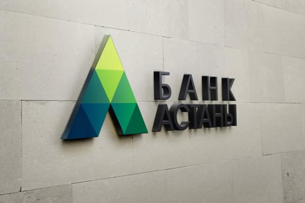 Банк Астаны: IPO, новые продукты иуникальные проекты