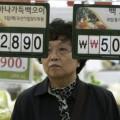Инфляция в Южной Корее ускорилась