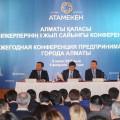Выявлены основные проблемы алматинских предприятий