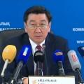 Алик Айдарбаев стал первым вице-министром поинвестициям иразвитию