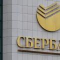 Наталья Лазарева возглавила совет директоров «дочки» Сбербанка