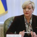 Глава Нацбанка Украины отправлена вотставку