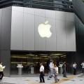 Verizon может задолжать Apple $14 млрд.