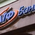 АТФ Банк взыскал имущество птицефабрики «Русь»