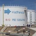 Акции КазТрансОйла проигнорировали арест грузинских активов