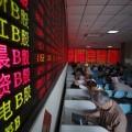Китай вдвое увеличил квоты для иностранных инвесторов