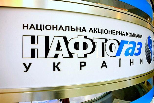 Нафтогаз вернул Газпрому $10 млн