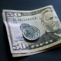 Дневные торги: 383,78 тенге за доллар