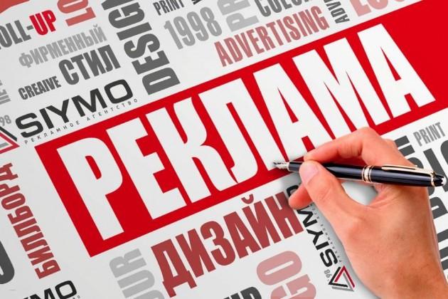 5лайфхаков, как сократить расходы нарекламу