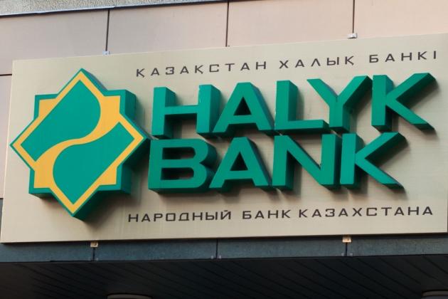 Облигациям Народного банка присвоен рейтинг