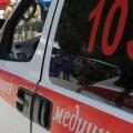 ВАктюбинской области сгорел автобус— погибли 52человека