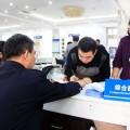 Китай завершил налоговую реформу
