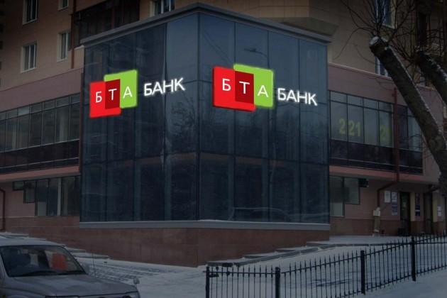 БТА Банк вернул 71 % акций своей «дочки»
