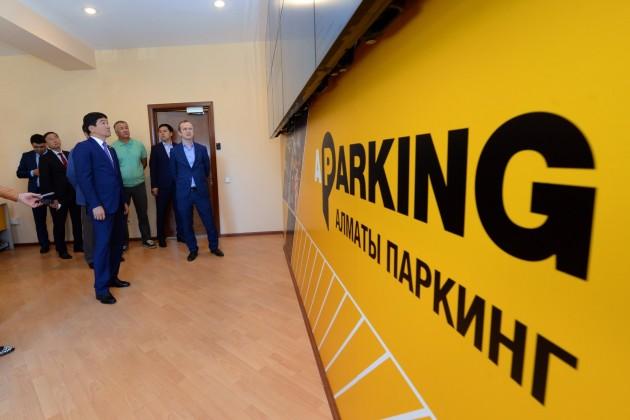 Единая система парковок заработала в Алматы