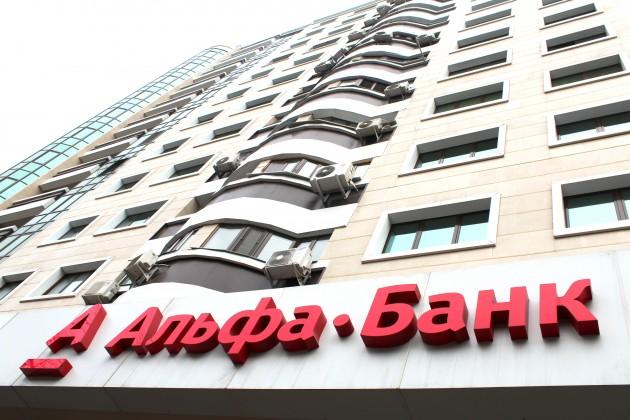 Преимущества Альфа-Банка в торговом финансировании
