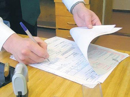 АРЕМ определило сроки по выдаче лицензий