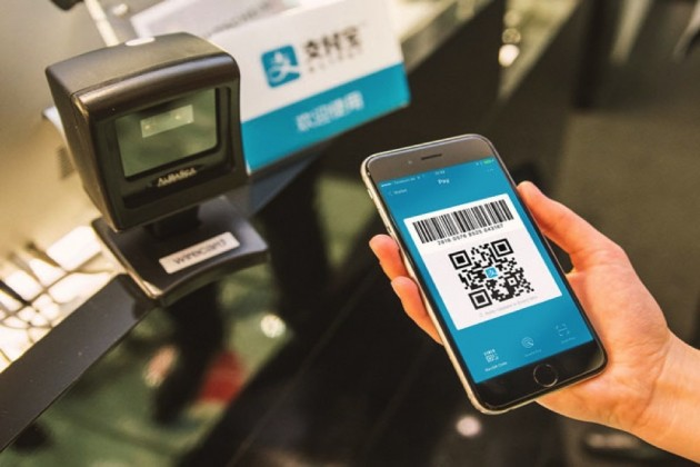 Платежная система Alipay заключила сУЕФА спонсорский контракт 200млневро