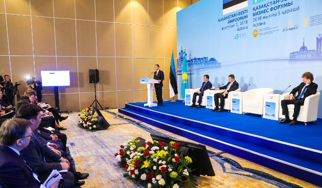 Бакытжан Сагинтаев пригласил эстонский бизнес ксотрудничеству