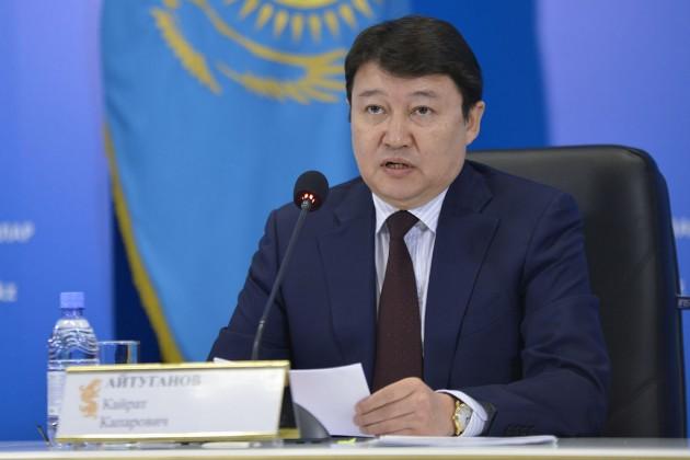 Казахстан получил статус зоны, свободной отящура