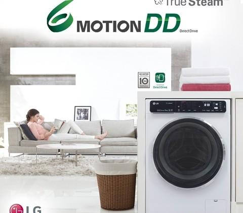 Новые возможности стиральных машин LG