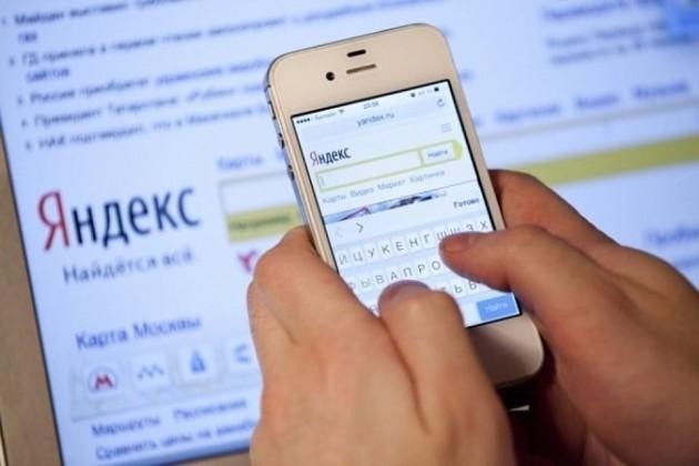 Что казахстанцы искали винтернете