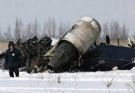 Заведено уголовное дело по факту крушения самолета