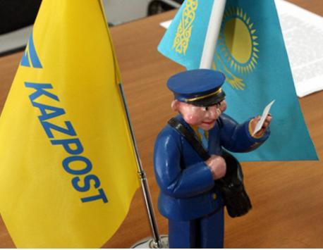 Свыше 10 млн. тенге похищено в Алматы из офиса Казпочты