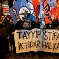 Акции протеста в Турции вызвали рост курса доллара