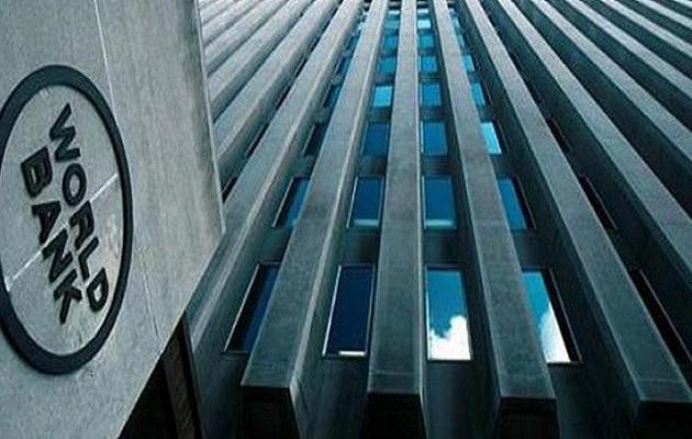 Всемирный банк описал сценарий новой глобальной рецессии