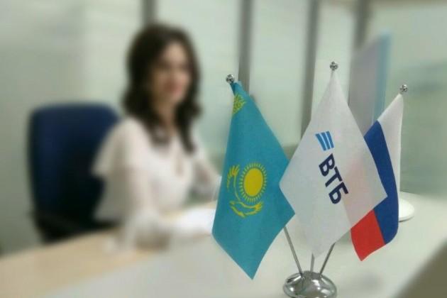 Чистый доход Банка ВТБ (Казахстан) увеличился в9раз