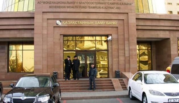 БРК наладил отношения с банками Евразийского региона