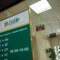 ЕНПФ перевел в бюджет 50% пенсионных взносов силовиков