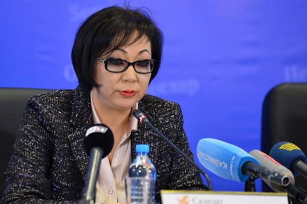 Салидат Каирбекова назначена председателем Национального медхолдинга