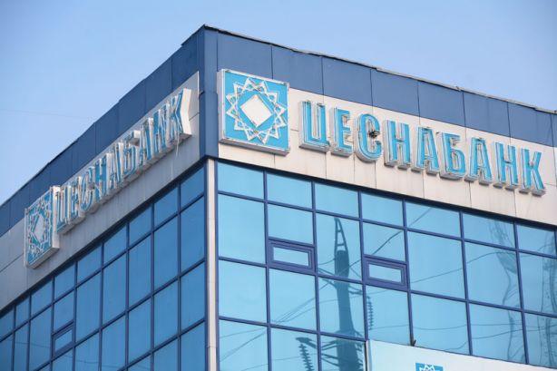 Цеснабанк получил 4 млн. долларов от ЕАБР
