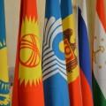 Страны СНГ усилят совместную борьбу с терроризмом