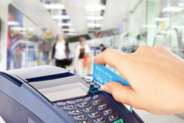 Чего ожидать на рынке безналичных платежей