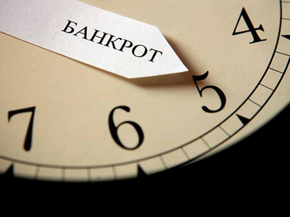 Банкротство физ лиц казахстан взыскание задолженности без товарной накладной