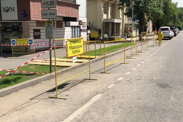 В Алматы начинается реконструкция улиц Достык и Жибек жолы