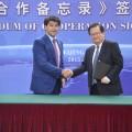 Байтерек и Банк Китая будут реализовывать ряд проектов