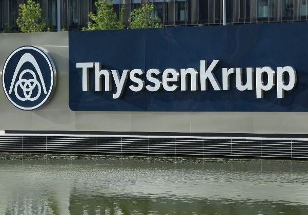 ThyssenKrupp подозревают в даче взяток в Казахстане