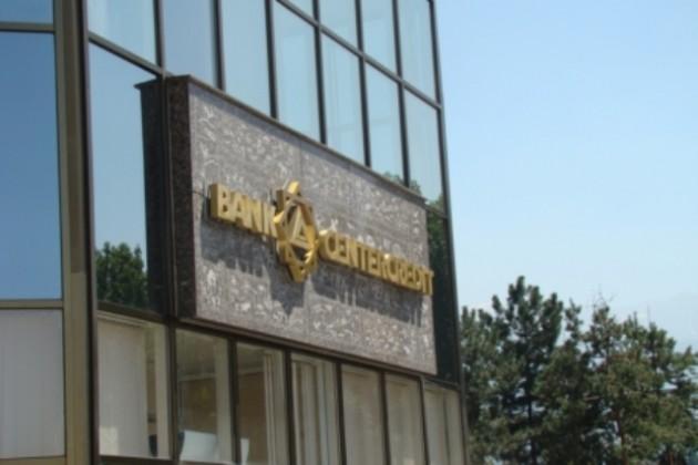 Чистая прибыль БЦК сократилась в 7,8 раза