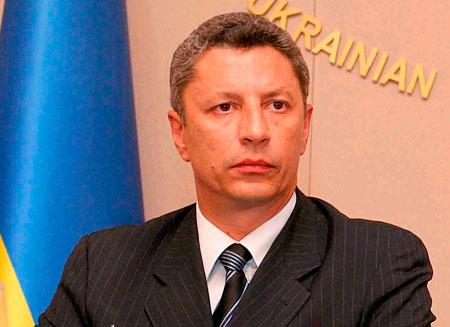 Турция и Украина будут совместно добывать газ