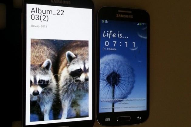 Samsung готовит мини-версию Galaxy S IV