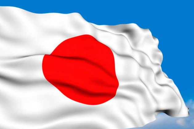 Япония пообещала Украине $1,5 млрд